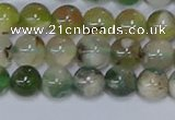 CAA1090 15.5 inches 6mm round sakura agate gemstone beads