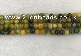 CAA1962 15.5 inches 8mm round banded agate gemstone beads