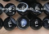 CAA2637 15.5 inches 8mm round banded black agate beads wholesale