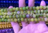CAA3332 15 inches 8mm faceted round agate beads wholesale