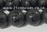 CAA3676 15.5 inches 8mm round matte & carved black agate beads