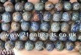 CAA4014 15.5 inches 16mm round blue crazy lace agate beads