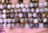 CAA4941 15.5 inches 8mm round bamboo leaf agate beads wholesale