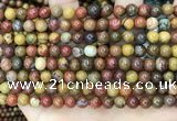 CAA5133 15.5 inches 6mm round natural chrysotine beads wholesale