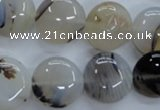 CAG3334 15.5 inches 16mm flat round natural grey agate beads