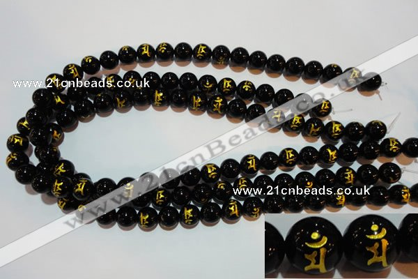 CAG3390 15.5 inches 10mm carved round black agate beads wholesale