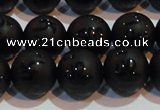 CAG6003 15.5 inches 10mm carved round matte black agate beads