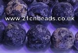 CAG8656 15.5 inches 16mm round matte blue ocean agate beads