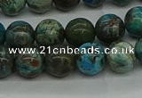 CAG9601 15.5 inches 8mm round ocean agate gemstone beads wholesale