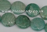 CAM1019 15.5 inches 18mm flat round natural Russian amazonite beads