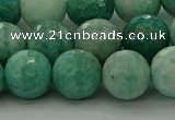 CAM1583 15.5 inches 10mm faceted round Russian amazonite beads