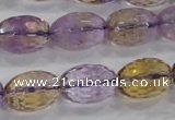 CAN21 15.5 inches 13*18mm faceted rice natural ametrine beads