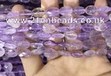 CAN235 15.5 inches 8*12mm faceted oval ametrine beads wholesale