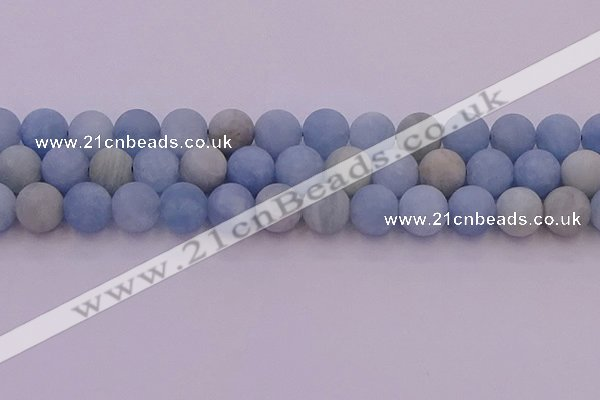 CAQ813 15.5 inches 10mm round matte aquamarine beads wholesale