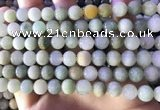 CBJ672 15.5 inches 8mm round jade beads wholesale