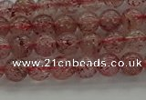 CBQ301 15.5 inches 6mm round natural strawberry quartz beads