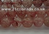 CBQ302 15.5 inches 8mm round natural strawberry quartz beads