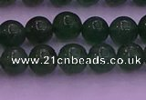 CBQ422 15.5 inches 7mm round green strawberry quartz beads