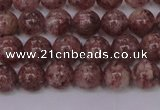 CBQ602 15.5 inches 8mm round natural strawberry quartz beads