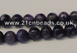 CCG31 15.5 inches 8mm round natural charoite gemstone beads