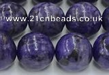 CCG317 15.5 inches 10mm round dyed charoite gemstone beads