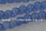 CCT1168 15 inches 3mm round tiny cats eye beads wholesale