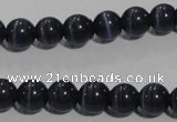 CCT1244 15 inches 4mm round cats eye beads wholesale