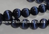 CCT1295 15 inches 5mm round cats eye beads wholesale