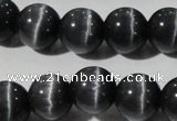 CCT1396 15 inches 7mm round cats eye beads wholesale