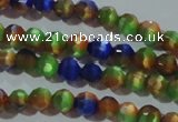 CCT317 15 inches 4mm faceted round cats eye beads wholesale
