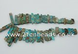 CDE1502 Top drilled 8*20mm - 10*55mm sticks sea sediment jasper beads