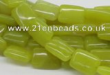 CEJ03 15.5 inches 10*14mm rectangle lemon jade beads wholesale