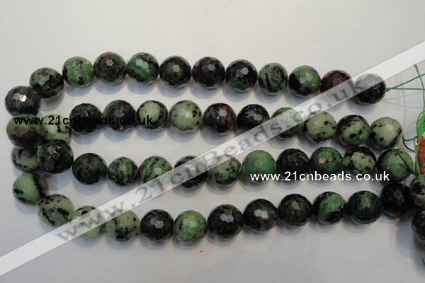 CEP110 15.5 inches 16mm faceted round epidote gemstone beads