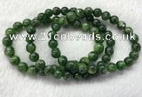 CGB2617 7.5 inches 8mm round diopside quartz beaded bracelets