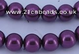 CGL333 10PCS 16 inches 6mm round dyed glass pearl beads wholesale