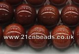CGS305 15.5 inches 14mm round natural goldstone beads
