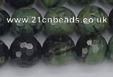 CKJ314 15.5 inches 12mm faceted round kambaba jasper beads