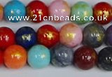 CMJ1010 15.5 inches 4mm round mixed Mashan jade beads wholesale