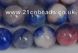 CMJ1107 15.5 inches 10mm round jade beads wholesale