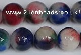 CMJ1187 15.5 inches 10mm round jade beads wholesale