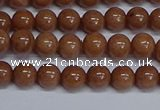 CMJ184 15.5 inches 6mm round Mashan jade beads wholesale