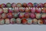 CMJ442 15.5 inches 4mm round rainbow jade beads wholesale