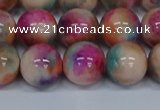 CMJ446 15.5 inches 12mm round rainbow jade beads wholesale