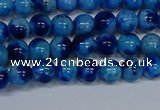 CMJ541 15.5 inches 6mm round rainbow jade beads wholesale