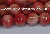 CMJ558 15.5 inches 12mm round rainbow jade beads wholesale