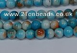 CMJ575 15.5 inches 4mm round rainbow jade beads wholesale