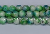 CMJ625 15.5 inches 6mm round rainbow jade beads wholesale
