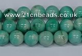 CMJ654 15.5 inches 8mm round rainbow jade beads wholesale