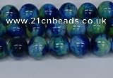 CMJ668 15.5 inches 8mm round rainbow jade beads wholesale