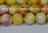 CMJ698 15.5 inches 12mm round rainbow jade beads wholesale